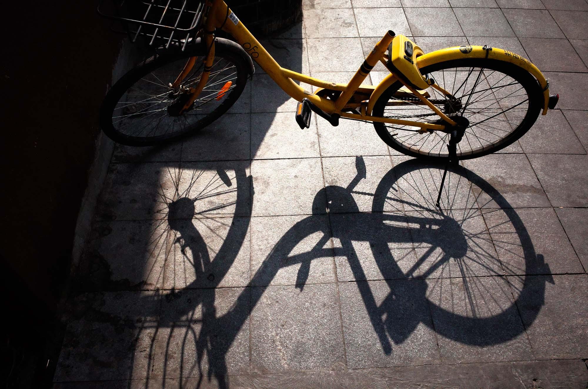 ollo / OFO bike ohne Sattel bei Dongzhimen, Beijing