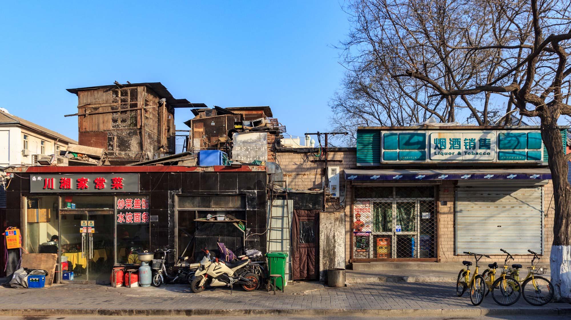 Ollo / Taubenschlag auf einem Restaurant in Sued Beijing