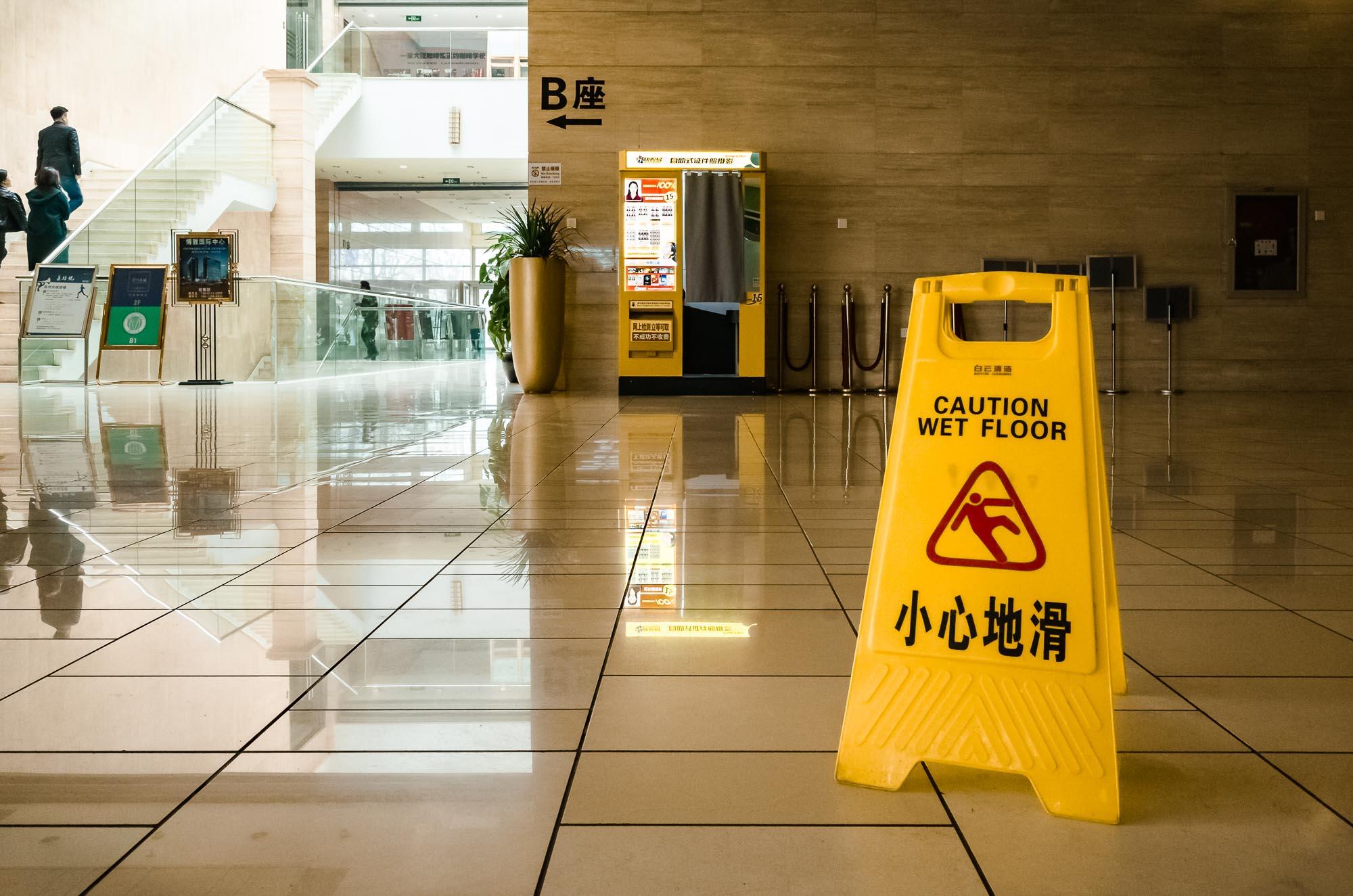 ollo / Inside Tower B, Boya Center, Beijing